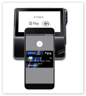 Как привязать карту ВТБ к телефону для оплаты телефоном 2020