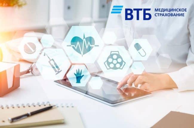 ВТБ Страхование ДМС для юридических лиц