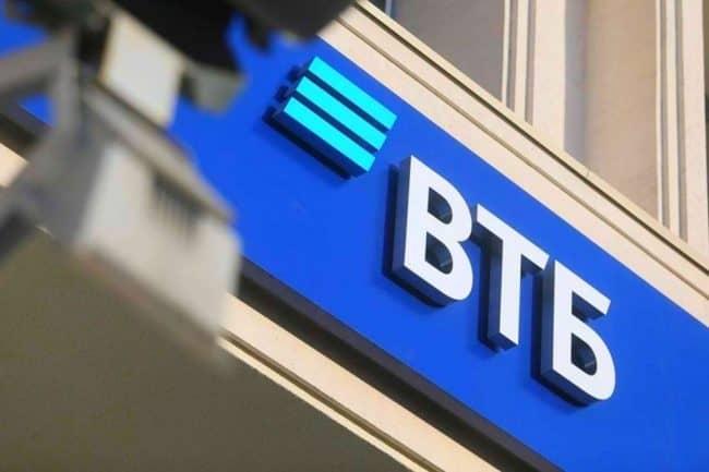 ВТБ выписка по расчетному счету