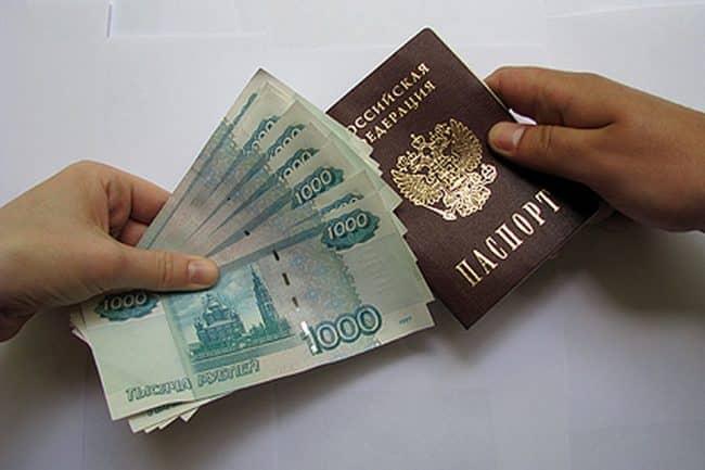 Кредит в ВТБ банке наличными без справок 2020