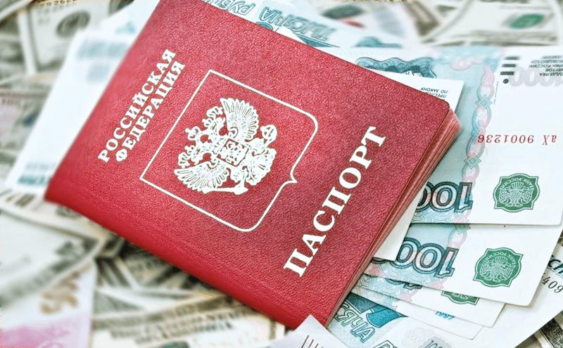 Кредит в ВТБ банке наличными без справок