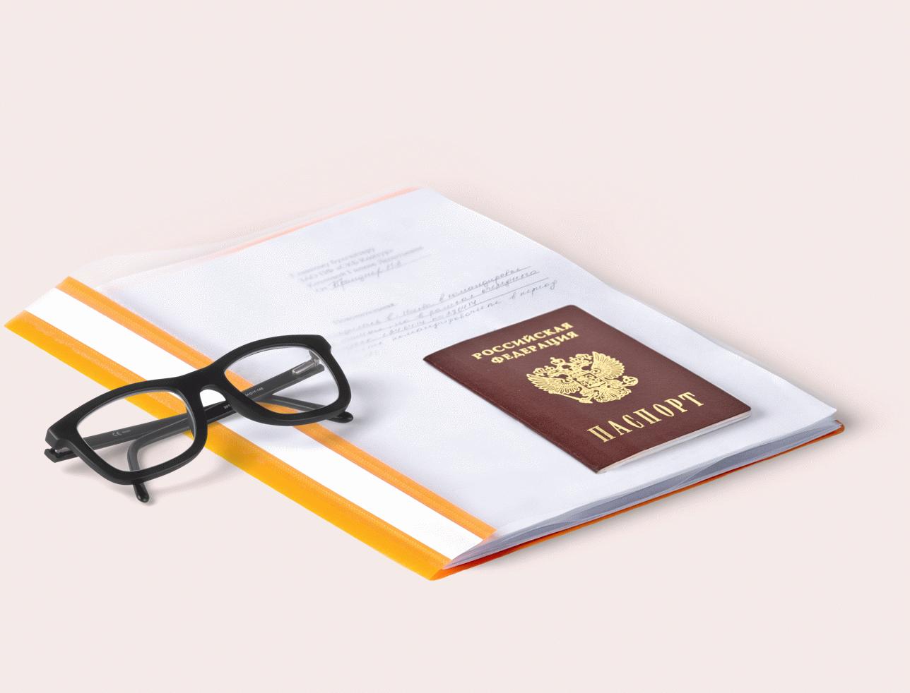 Открыть спецсчет в ВТБ для юридических лиц 2020